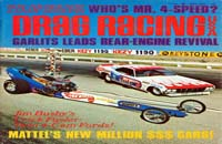 _images/_dvdbonus/prudhommemcewencolor/_thumbs/Drag Racing May 71.jpg